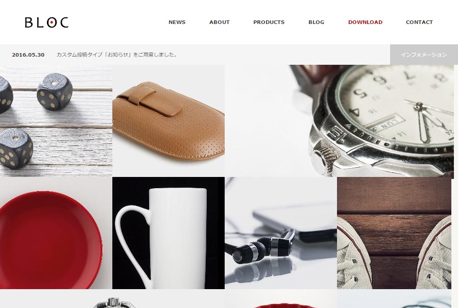TCD WordPressテーマ BLOC