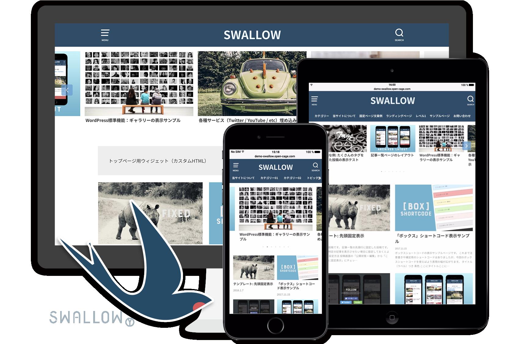 WordPressテーマ SWALLOW