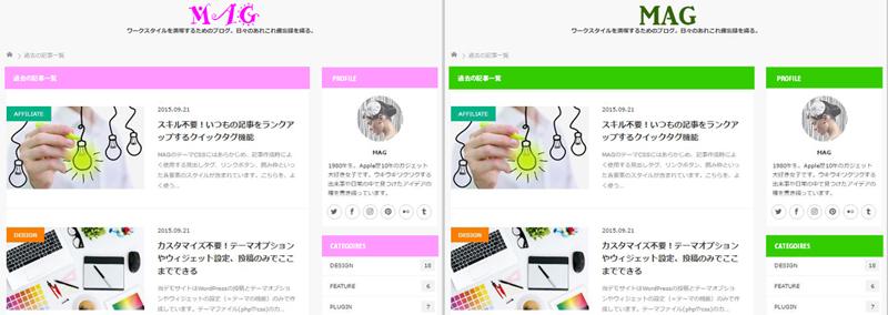 TCDブログ用WordPressデータ